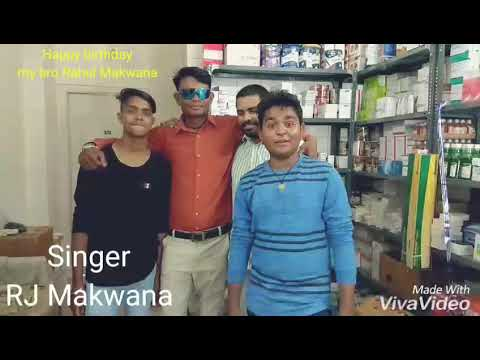 Happy birthday mara bhai Rahul Makwana