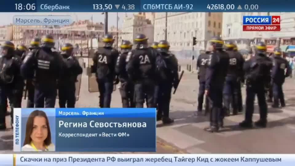 Британских фанатов в Марселе потравили газом, а российских - нет