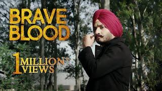 Brave Blood (Virasat Sandhu) Mp3 Song Download