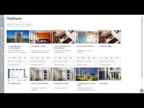 Реклама недвижимости из Crm: подборки квартир для продажи инстаграм, фейсбук, вконтакте