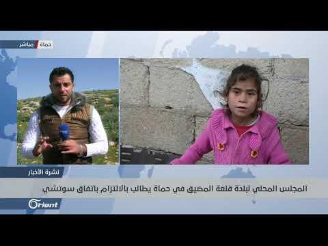ميليشيا أسد الطائفية تقصف مناطق شمال حماة بشكل شبه يومي - سوريا