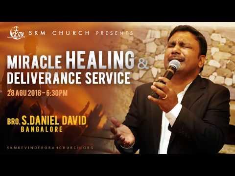 AMAZING PROPHECY & WONDERFUL INSTANT HEALING  Prophet S Daniel David at SKM church