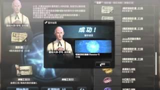 [CSO] Guide: Obtain Thanatos-7 (Permanent/永久) with 900Gash