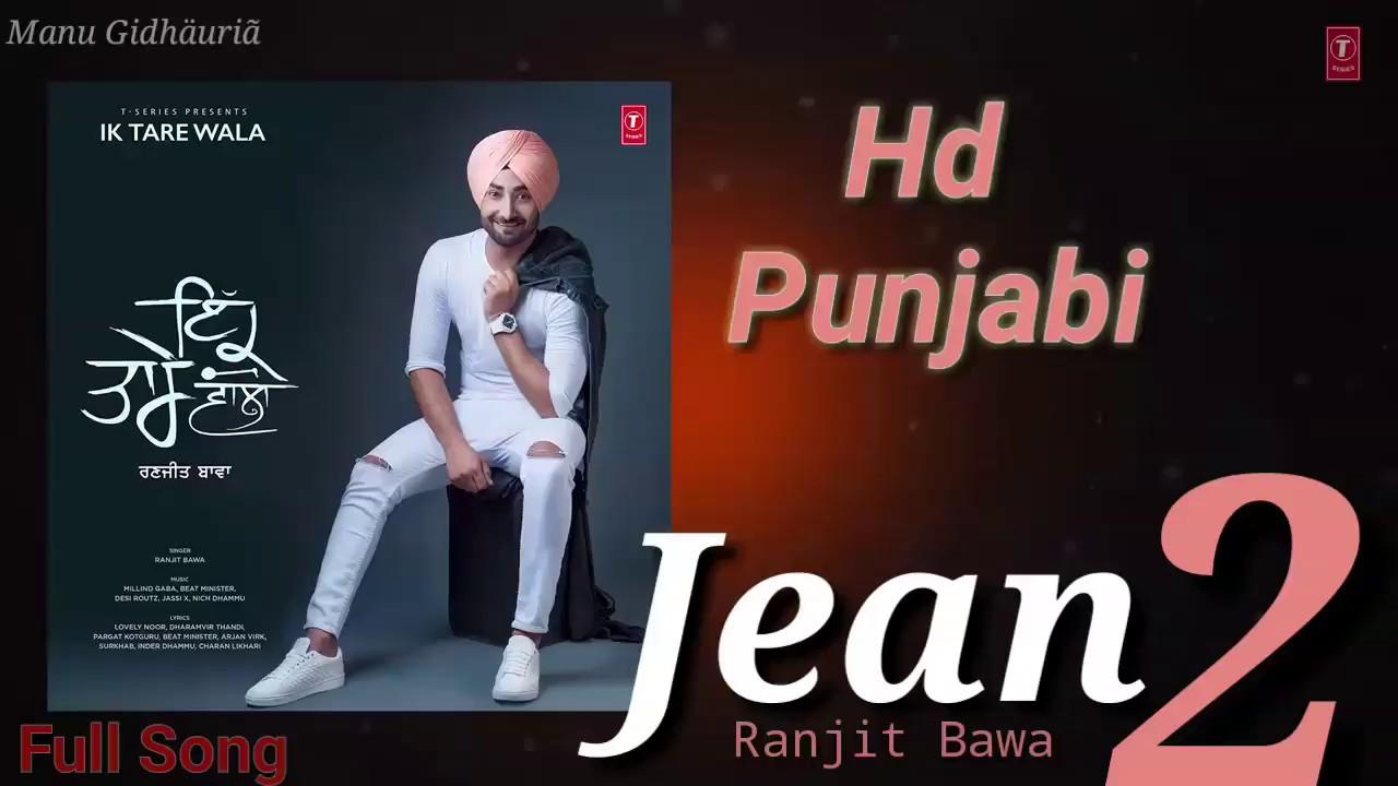 Jean 2 Ranjit Bawa Ik Tare Wala Baba Beat Minister Youtube