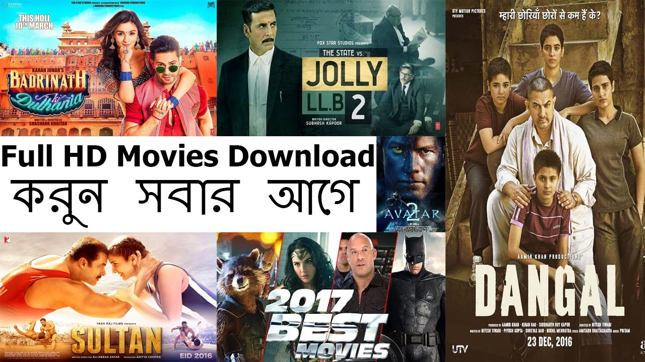hindi movie hd 2017 download