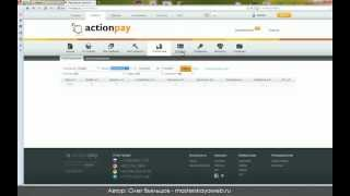 Actionpay - огляд CPA мережі та інструкція по роботі