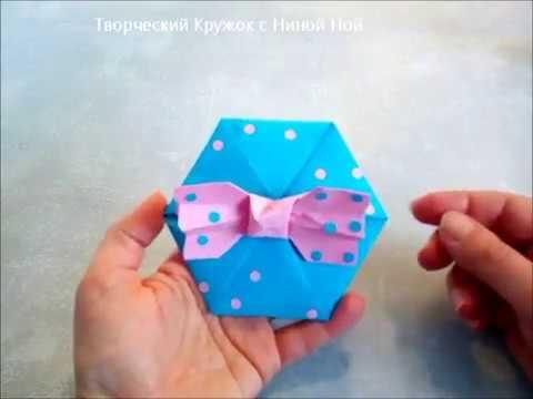 Оригами. Делаем шестиугольный конверт и бантик. Поделки и подарки своими руками