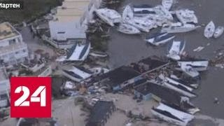 Парад ураганов:  в Атлантике бушует смертоносное трио