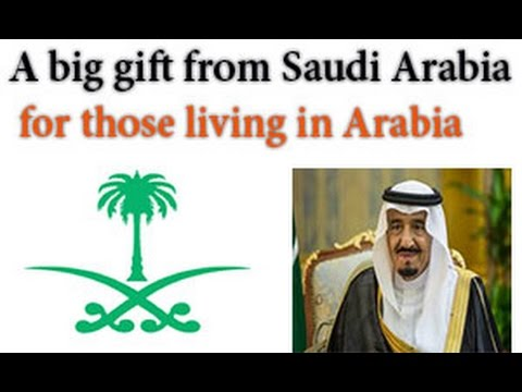 SAUDI GOVERMENT HAS BEEN BIG ANOUNCMENT ABOUT HUROOB AND EXPIRE DATE IQAMA