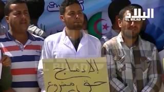 رغم التشبيت بمطلب الإدماج .. الأساتذة المتعاقدون يسجلون في مسابقة التوظيف  -el bilad tv -