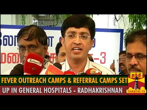 """Fever Outreach Camps and Referral Camps Set up in General Hospitals"" - Radhakrishnan"