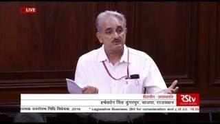 sh harshvardhan singh s dungarpur s remarks on the compensatory afforestation fund bill 2016