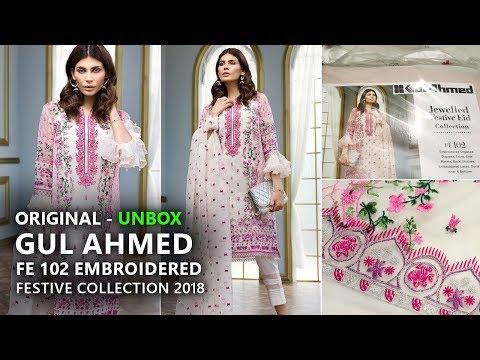 0292e6d5b9 Gul Ahmed Festive Eid Collection 2018 - Unbox FE-137 White - Pakistani  Dresses 2018 - YouTube
