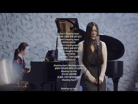 사비나앤드론즈 SAVINA & DRONES- Don't break your heart Acoustic ver.