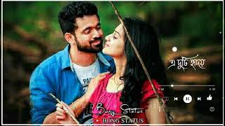 Bengali Romantic Song WhatsApp Status video   Ekhon to shomoy valobashar   Song Status Video  