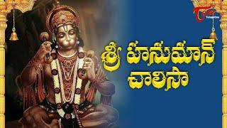 Jai Jai Hanuman   Lord Hanuman Songs