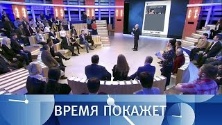 Угрозы украинской безопасности. Время покажет. Выпуск от24.04.2017