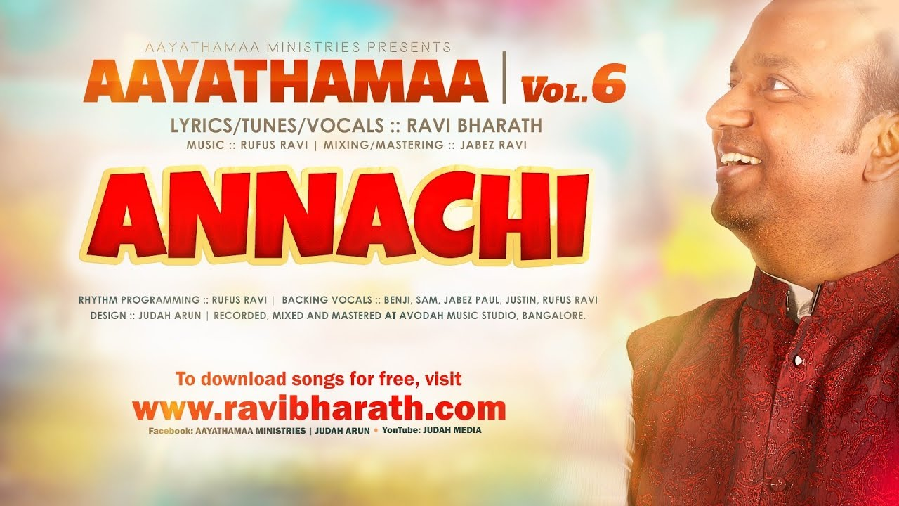 aayathama vol 6 mp3 songs free download