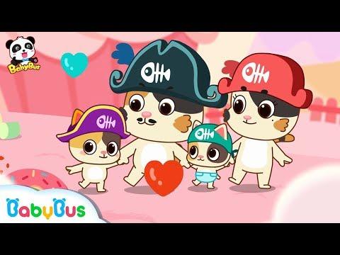 Love in Baby Kitten's Family | Happy Valentine's Day | Go on Sea Adventure | BabyBus Mp3