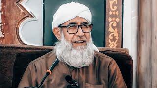 لقمة بلقمة - من ترك شيء لله عوضه الله تعالى خيراً منه - قصة مؤثرة جداً - فضيلة الشيخ فتحي أحمد صافي