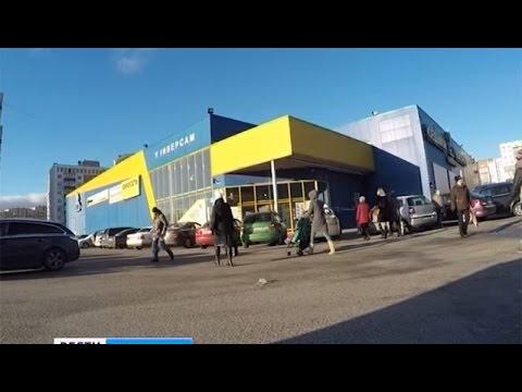 Бывших сотрудников «Седьмого континента» приняли на работу в магазины «Виктория»