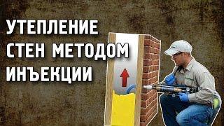 видео Утеплители ТехноНиколь по цене производителя Харьков