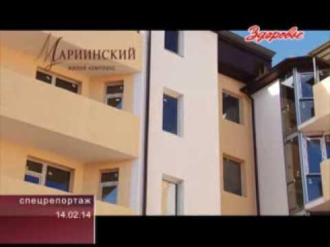 Отдел продаж ЖК Мариинский - Интервью с руководителем - YouTube
