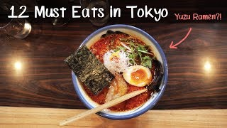 12 Things You Must Eat in Tokyo | The Travel Intern