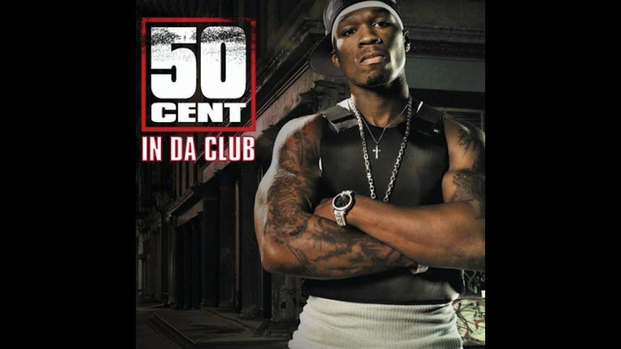 50 cent in da club скачать рингтон