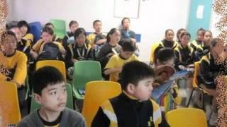 聖公會基顯小學 SKH Kei Hin Primary School