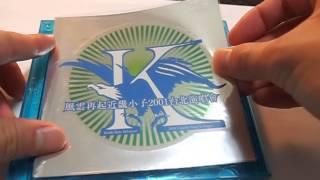 キンキキッズ 初回盤DVD kinkikids DVD 初回限定 風雲再起近畿小子 2001...
