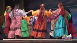 National Unity Day (Sami people)