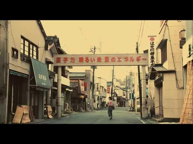 映画『あいときぼうのまち』予告編