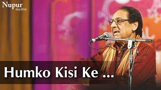 Humko Kisi Ke Gham Ne Maara - Ghulam Ali | Evergreen Ghazals | Nupur Audio