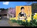 おまえの涙、唄:岡ゆう子さん、ガイドボーカル