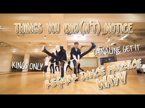 THINGS YOU DID(N'T) NOTICE in Regular [Chinese Ver.] / WAYV