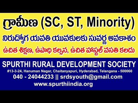 Free Training and Jobs in Hyderabad 2021 | Free Coaching Cen