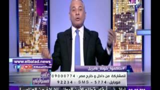 أحمد موسى: الرقابة الإدارية دخلت «عش الدبابير» وتحارب الفساد في كل مكان ..فيديو