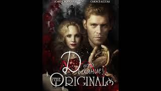 Klaroline  БЫТЬ | Джули Плек и Джозеф Морган о Klaroline | The Originals season 5