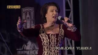 Галаконцерт и закриване на първи НФФ Фолклорна магия Банско 2018 / Фолклорна усмивка