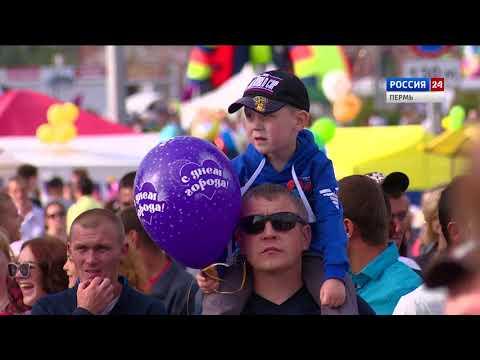 Специальный репортаж: День города в Соликамске