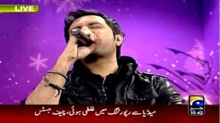 Bunny and Mustafa Zahid(of RoXen) singing Dil Mei Tum LIVE
