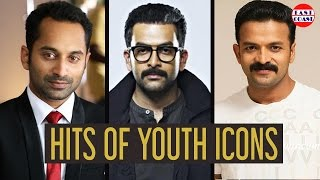 Hits of Youth Icons | Prithviraj, Fahad Fazil, Jayasurya | Malayalam Super Hits