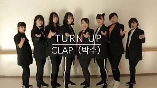 CLAP(박수 )-SEVENTEEN cover dance choreography /南稜高校ダンス部 TURN UP  全国大会人気賞受賞曲