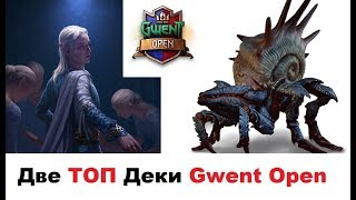 -gwent-open-2019