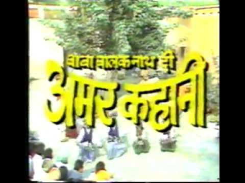 Baba Balak Nath Di Amar Kahani | Old Punjabi Dharmik Tele Film | EKJOT Films | 1991