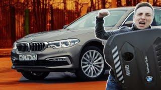 Новая ПЯТЁРКА делает кассу БМВ. А что получаем МЫ? Тест драйв и обзор BMW 5 Серии G30 2017