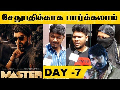 படம் Full-ah அந்த மாதிரி தான் இருக்கு! - 7th Day Master Public Review   Vijay vs VIjay Sethupathi