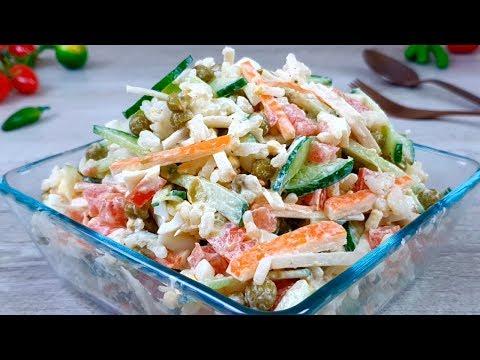 Салат ПОКОРЯЕТ Всех кто попробует. Действительно вкусный Салат на каждый день.