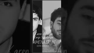 Скачать Karen Aslanyan Feat Sargis Yeghiazaryan Amena Sirun